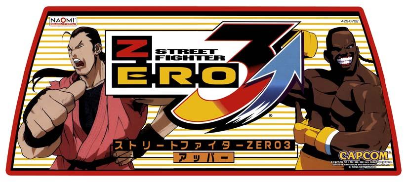 "Street Fighter Arcade Marquee 26/"" x 8/"""